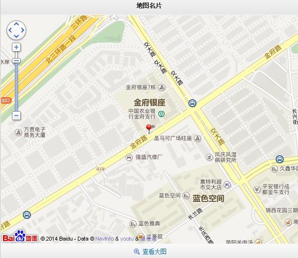 广汉城街道地图